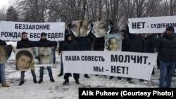 Акция во Владикавказе с требованием наказать виновных в гибели Цкаева, архивное фото