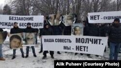 Пикет против полицейского произвола, Владикавказ, архивное фото