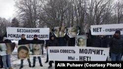 Протест против полицейского произвола. Владикавказ, архивное фото