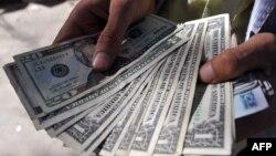 ABŞ-nyň dollarlary