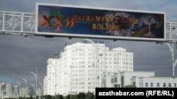 Garaşsyzlyk baýramy bilen gutlag şygary, Aşgabat