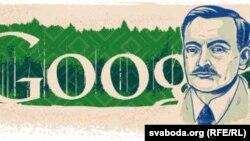 Афармленьне пошукавіку Google да 130-годзьдзя Янкі Купалы.