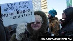 Результати виборів президента викликали численні протести російської опозиції зі звинуваченнями в фальсифікації