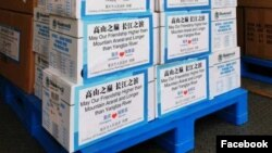 Chinae -- Boxes of medical supplies are loaded onto a transport plane bound for Armenia, April 8, 2020.