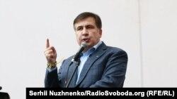 Бывший глава Одесской области и экс-президент Грузии Михаил Саакашвили. Киев, 17 октября 2017 года.