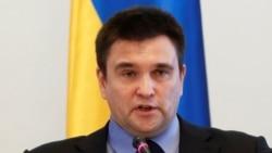 Министр иностранных дел Павел Климкин – об Украине накануне выборов