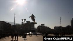 Shkupi (Foto nga arkivi)