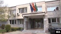 Седиштето на Исламската верска заедница во Скопје