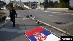 Zastava Srbije u Mitrovici - ilustracija