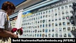 Дошка пам'яті загиблих і зниклих безвісти бійців, учасників подій під Іловайськом у серпні 2014 року. Київ, 28 серпня 2016 року