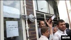 یک صرافی دولتی در تهران