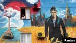 Граффити в Севастополе