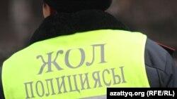 Казакъстандагы юл полициясе