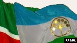 The flags of Bashkortostan