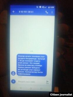 SMS буйруқларидан яна бири.