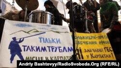 Протест проти будівництва малих ГЕС у Карпатах