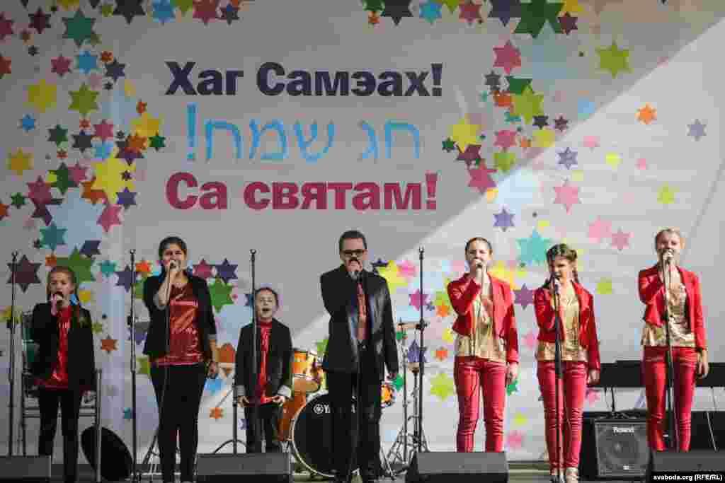 Дзень габрэйскай культуры Менску
