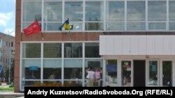 Музей «Молодої гвардії», Краснодон