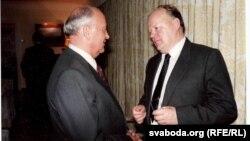 Сам-насам з Міхаілам Гарбачовым