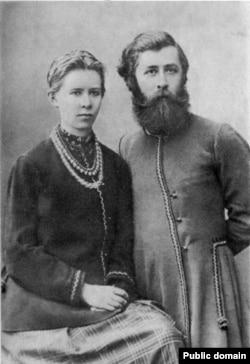 Леся Украинка и Сергей Мержинский