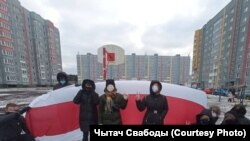 Протестующие против режима Александра Лукашенко на окраине Минска, 27 декабря 2020 года