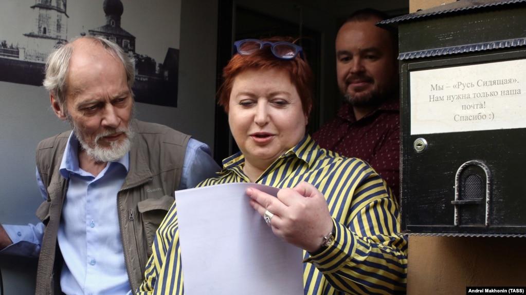 Ольга Романова (архивное фото)