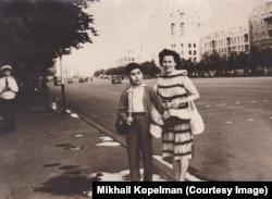 Михаил Копельман с мамой