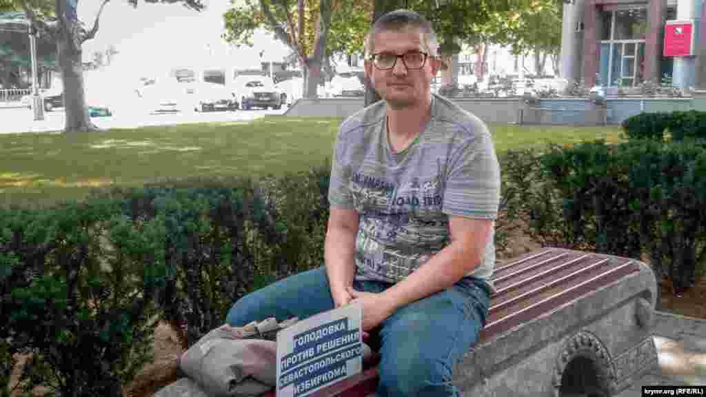 Протестная голодовка активиста Алексея Процко, недопущенного к участию в местных российских выборах Севастополя, 24 июля