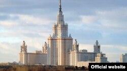Lomonosov nomidagi Moskva davlat universiteti.