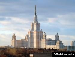 Маскоўскі дзяржаўны ўнівэрсытэт