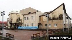 Заводоуковски шәһәрендәге яңа мәдәният сарае