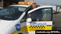 Мікалай Аўтуховіч працуе ў ваўкавыскай прыватнай фірме таксі