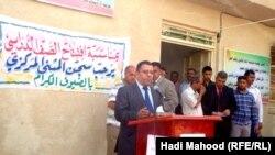 جانب من الإحتفال بإفتتاح صف لمحو الأمية في سجن السماوة المركزي