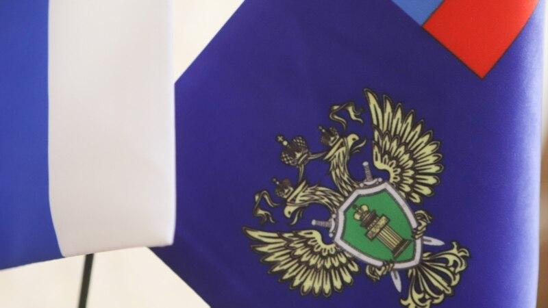 В Крыму районными прокурорами назначены выходцы из Росcии