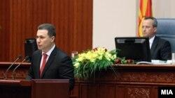 Nikolla Gruevski gjatë prezantimit të programit qeverisës për mandatin e ri.