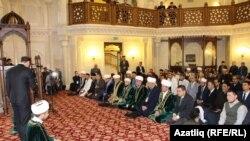 Болгарда ислам академиясе ачылды