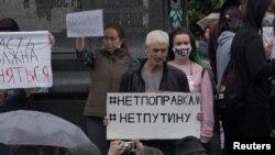Акция протеста против поправок к Конституции РФ, Москва, 15 июля 2020 года