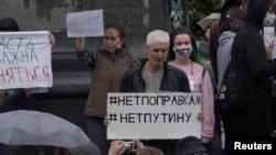 Акция против поправок к Конституции России, 15 июля 2020 года