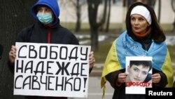 Акція протесту з вимогою звільнити Надію Савченко у Білорусі, 21 березня 2016 року