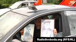 «Безсмертний полк» в окупованому Донецьку