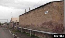 Арич ауылындағы Назарбаев көшесі.