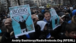 Акція на захист Павличенків, листопад 2012 року