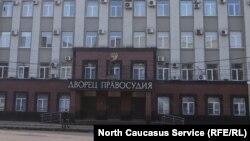 Суд во Владикавказе, иллюстративное фото