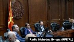 Седница на Владата на Република Македонија. Влада