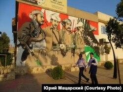 """Рисунок на доме в районе, контролируемом курдскими отрядами """"Пешмерга"""""""