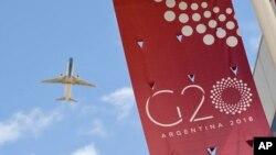 Административный центр Коста-Сальгеро в Буэнос-Айресе, где пройдут основные встречи саммита G20