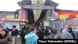 """Бишкектеги """"Дордой"""" базары."""