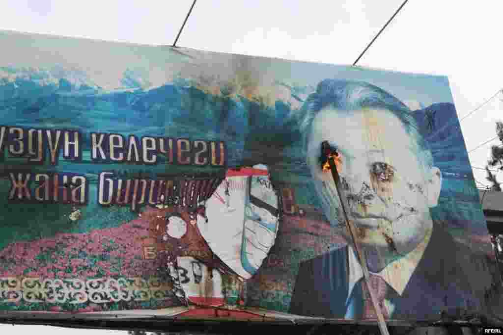 Таласта наразылыққа шыққандар президент Бакиевтің портретін отқа жақты. 6 сәуір 2010 жыл - Наразылық шарасының қатысушылары билбордтағы Құрманбек Бакиевтің суретін өртеуде.