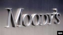 Moody's халықаралық рейтинг агенттігінің логотипі. Көрнекі сурет.