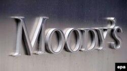 Moody's рейтинг агенттігінің белгісі.